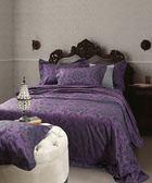 【e-mission】Purple Pattern 純棉緹花加大四件式床包組