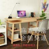 書桌簡易電腦桌臺式實木家用寫字臺書桌簡約現代兒童辦公桌子雙人桌