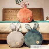 兔子午睡枕抱枕午休枕頭辦公室睡覺神器坐墊卡通可愛女生兩用