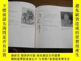 二手書博民逛書店New罕見dimensions in chinese ink p