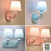 led墻壁燈床頭燈婚房溫馨臥室客廳粉色女孩兒童燈具創意簡約現代 igo宜品居家館