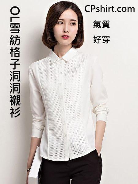 OL服飾 雪紡格子洞洞長袖襯衫 wcsp76