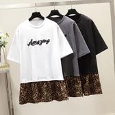 2019春裝新款假兩件套豹紋T恤連身裙夏寬鬆時尚休閒拼接短袖裙子 ▷◁