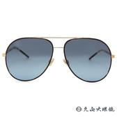 Dior 太陽眼鏡 Astral (玫瑰金) 飛官款 墨鏡 久必大眼鏡