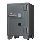 【南紡購物中心】防潮家 防潮保險櫃系列-電子式防潮箱104公升 D-604