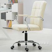 降價最後兩天-電腦椅電腦椅家用辦公椅職員椅會議椅棋牌室椅休閒四腳椅弓形學生座椅子xw