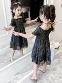 童裝女童夏裝連衣裙2019新款兒童超洋氣雪紡裙子網紅公主裙沙灘裙BLSJ