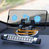 車載手機支架多功能創意汽車手機座通用儀表臺7寸導航儀支架底座 沸點奇跡
