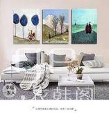 壁畫 三聯畫現代簡約無框畫沙發背景墻畫 BH 衣涵閣