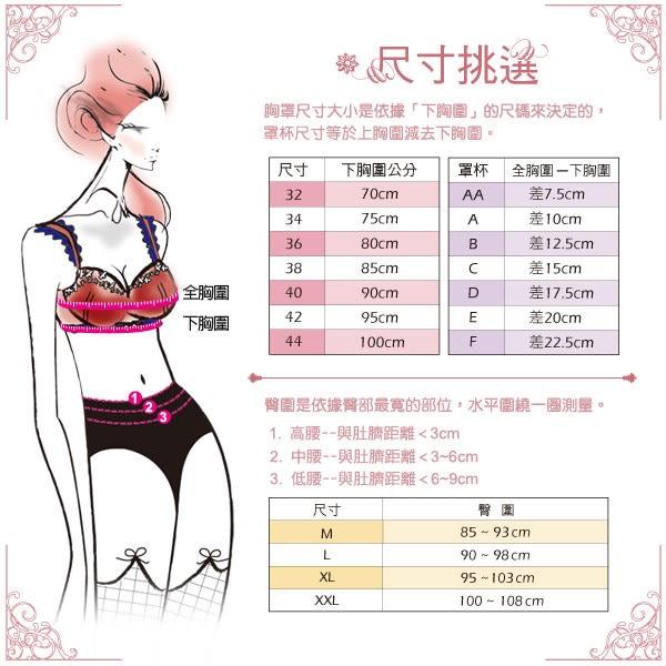 曼黛瑪璉-15AW法式香吻內衣  B-E罩杯(華麗膚)(內衣未購滿3件恕無法出貨,退貨需整筆退)