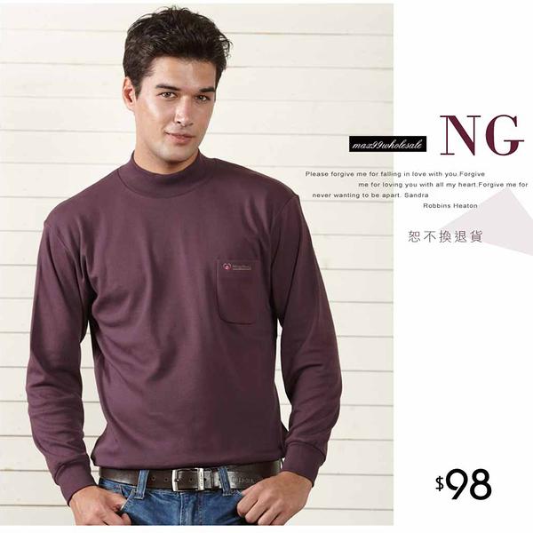【大盤大】(N11-628) 男女發熱衣 套頭高領 M號 NG無法退換 紫 保暖衣 輕刷毛 圓領工作服 上班內搭