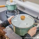 北歐風琺瑯搪瓷鍋加厚雙耳家用防溢型22cm湯鍋電磁爐燃氣通用 交換禮物