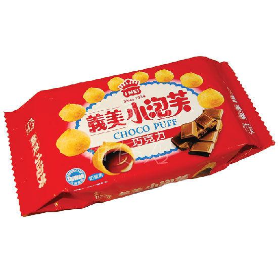 義美小泡芙 巧克力 57g