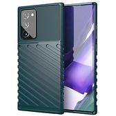 SamSung防摔矽膠手機套 簡約商務Galaxy Note20保護套 三星Note20 Ultra 手機殼 三星Note20保護殼防摔殼
