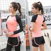 瑜伽運動套裝女專業健身服健身房春夏韓國跑步兩件套短袖短褲戶外 交換聖誕禮物