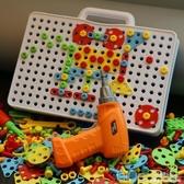 兒童擰螺絲釘玩具電鉆工具箱動手可拆裝卸螺母拼裝組合益智男孩 【快速出貨】