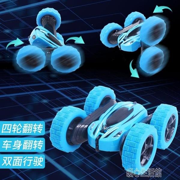 四驅遙控汽車越野車玩具男孩充電動翻斗車特技翻滾車兒童3-6周歲 快速出貨