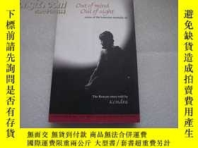 二手書博民逛書店Out罕見of mind,Out of sight 心不煩,眼不