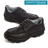 SAPATOTERAPIA 巴西舒適寬板綁帶 有機休閒鞋-黑(另有深咖)