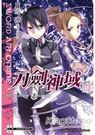 Sword Art Online刀劍神域 10 Alicization Runn