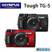 【送32GB+果凍套+限量手腕帶】Olympus TG-5 潛水 防水相機 元佑公司貨 TG5