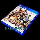 【PS4原版片】 無雙 群星大會串【中文版 中古二手商品】台中星光電玩
