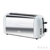 220V面包機家用早餐吐司機烤面包機全自動多功能不銹鋼商用多士爐 QQ27726『東京衣社』