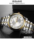 瑞士正品全自動機械表手表男士防水夜光雙日歷十大品牌情侶女表款 極簡雜貨