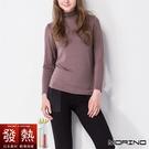 【MORINO摩力諾】女日本素材 發熱衣 長袖T恤 高領衫 -摩卡咖