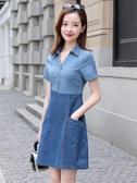牛仔洋裝連身裙女夏2020新款韓版條紋拼接牛仔連身裙短袖修身顯瘦A字裙薄 伊蒂斯