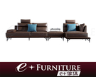 『 e+傢俱 』BS70 依賽亞 Isaiah 扶手可調式 半牛皮沙發   L型沙發   多功能沙發 耐磨皮 布 可訂製