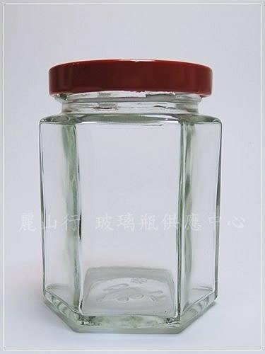 台灣製造 附金蓋 200cc六角瓶 果醬瓶 醬菜瓶 干貝醬 玻璃瓶 玻璃罐 買整箱更便宜S6-200