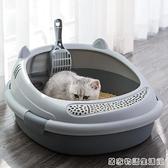 貓砂盆防外濺帶砂開放特大超大號半封閉幼貓廁所貓拉屎盆貓咪用品 居家物語