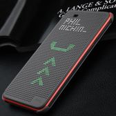 HTC M8手機套保護皮套智能立顯手機殼外殼【3c玩家】