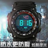 HIIN樂心多功能學生運動電子錶潮流戶外防水夜光男士手錶跑步男錶