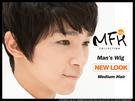 MFH韓國男假髮◆2AM輕盈髮束款【M016001】*韓國髮型男假髮/PARTY假髮/新年髮型