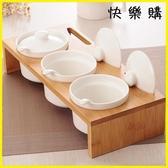 【快樂購】調料罐 創意家居陶瓷調味罐三件套廚房調味品罐套裝