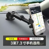 車載手機支架汽車用出風口吸盤式手機座