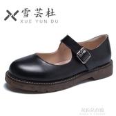 娃娃鞋 軟妹可愛小皮鞋日系圓頭女學生百搭娃娃鞋平底學院風JK鞋子制服鞋 朵拉朵YC