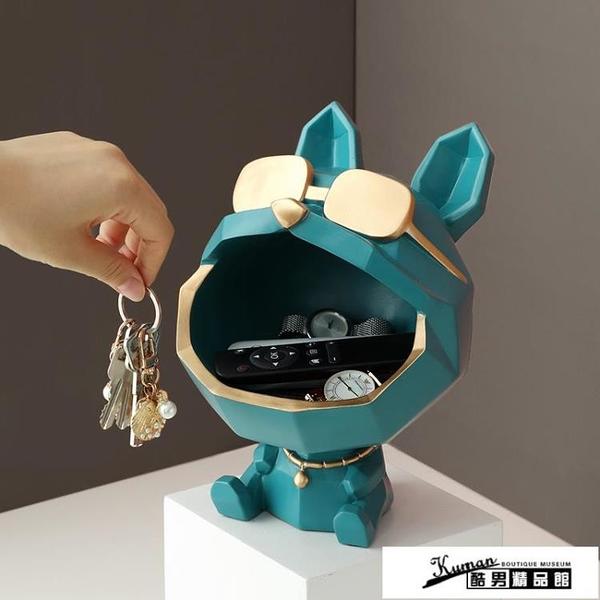 鑰匙收納 進門口放鑰匙收納擺件創意輕奢招財法斗玄關鞋柜電視柜家居裝飾品 酷男