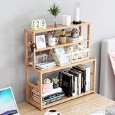 【榮耀3C】書架 書桌上學生書架簡易桌面兒童置物架家用辦公簡約小型書櫃宿舍收納LX