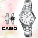 CASIO手錶專賣店 卡西歐 LTP-1275D-7B 女錶 指針錶 三折不銹鋼錶帶 強力防刮礦物玻璃