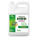 【奇奇文具】妙管家 純中性 1加侖 抗菌洗手乳(4桶/1箱)