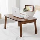 楠竹筆記本電腦桌床上用可摺疊炕桌飄窗小桌子懶人書桌學 現貨快出