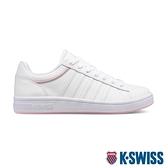 【超取】K-SWISS Court Winston時尚運動鞋-女-白/粉/灰