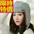 針織帽明星同款品味-牛仔加絨加厚保暖女護耳帽2色64b12[巴黎精品]