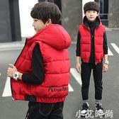 童裝男童秋冬款棉馬甲2020新款兒童中大童冬季加厚背心外套韓版潮 小艾新品