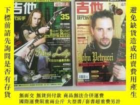 二手書博民逛書店現代樂手罕見吉他 (2006-2011)【22本合售】 Y252