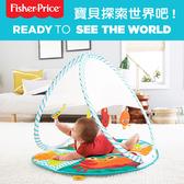 小饅頭** Fisher-Price費雪摺疊便攜健身器(87361)**特價1035元