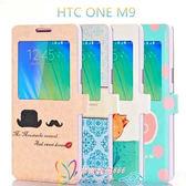 King*Shop~韓國HTC ONE M9彩繪皮套 M9翻蓋保護套 M9卡通彩繪支架皮套手機殼